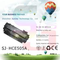 兼用惠普05A HP2035硒鼓 全新国产hp硒鼓 打印机hp硒鼓批发 HpCE505硒鼓