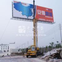供应户外单立柱广告制作 单立柱广告牌制作