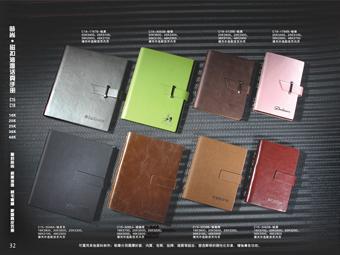 供应记事本,珠海笔记本,珠海记事本,珠海订做记事本,簿、本、册9