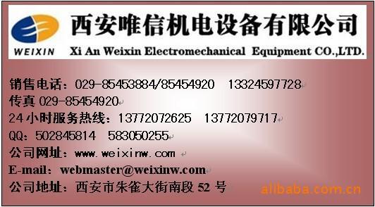 供应SRJX-4-13箱式电阻炉