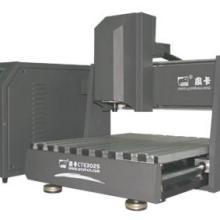 供应工艺礼品加工设备CTE3025皮卡雕刻机最新报价批发