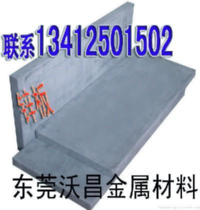 供应锌合金板,铅合金板,锌板,铅板