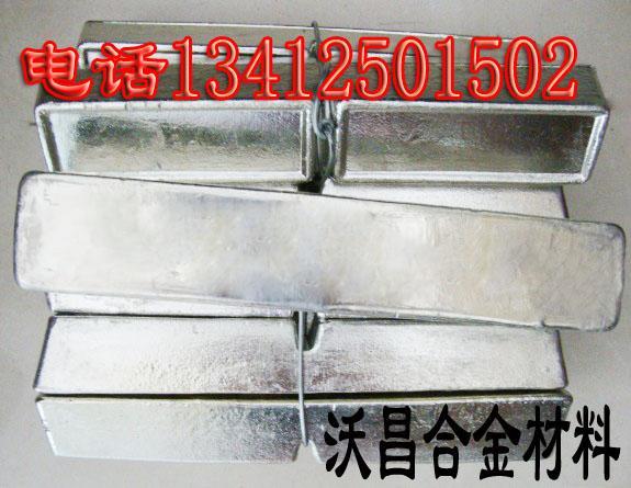 各种熔点易熔合金价格