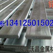 供应铅锡锑合金板铅锑板铅合金板铅板加工
