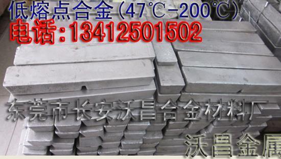 供应75度易熔合金图片