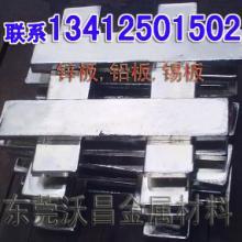 供应电镀铅板,铅合金牺牲阳极板,电镀锌板,阳极板