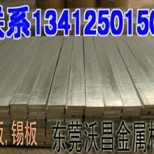供应铅板厂家,铅板,铅合金板,锌板,锌合金板厂家