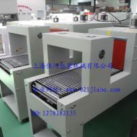 供应木板热收缩包装机