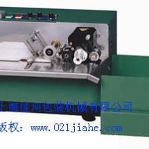 供应MY-380固体墨轮印字机标签印字机