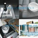 供应铝箔电磁感应封口机
