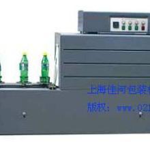 供应BS-1230瓶身收缩机