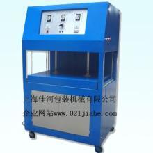 供应DF-700压缩包装机