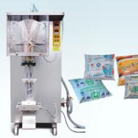 供应液体自动包装机调料包包装机