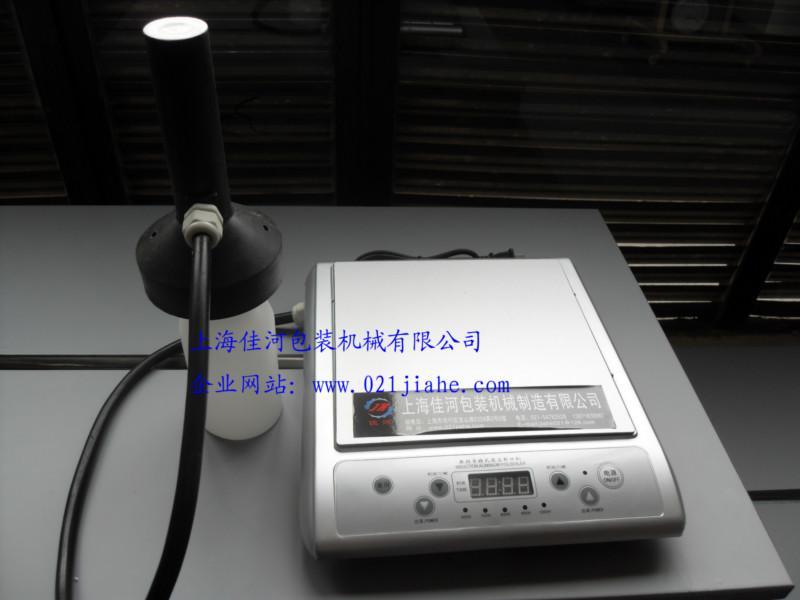 供应电磁感应塑料瓶子封口机