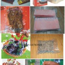 供应玉米真空包装机竹笋真空包装机