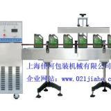 供应DCF-1自动电磁感应封口机