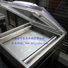 供应上海抽真空机、单室真空包装机、上海真空包装机系列生产供应厂家、食品药品土特产水产品海产品调味品等的真空包装机图片