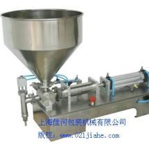 供应浆糊灌装机