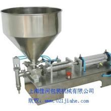供应油墨灌装机浆湖灌装机
