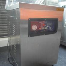 供应大米真空包装机食品真空包装机