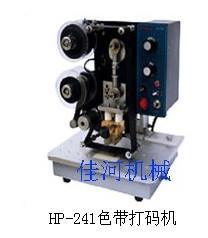 供应电动色带打码机标签打码机