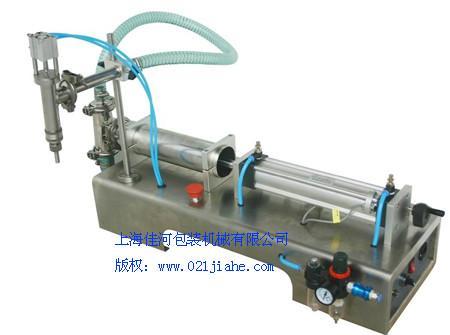 供应小型灌装机农药灌装机