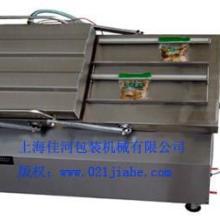 供应液体真空包装机食品真空包装机