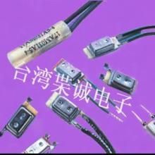 供应荧光灯温控开关电动工具温控开关
