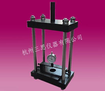 WG-1型混凝土与钢筋握裹力试验装置,混凝土抗拔仪
