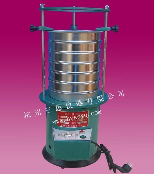 杭州三思8411-200电动振筛机,直径20CM电动振筛机
