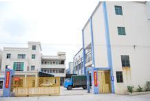 深圳豪方自动化设备贸易部