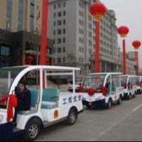 供应北京迷你沙滩车家用四轮电动车价格看房接待车封闭式电动车观光车
