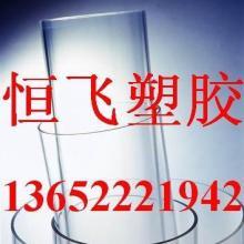 供应(PMMA)亚克力管+透明亚克力PMMA亚克力管+透明亚克力