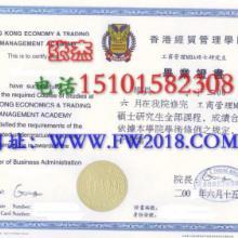供应证书防伪设计印刷印制,水印纸防伪票据,单证,制作批发