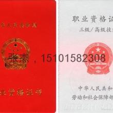 供应特种防伪标签-高档防伪证书印刷