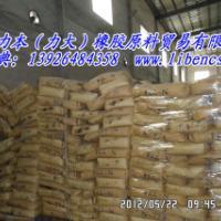 供应炭黑N774黑豹广州批发商,炭黑N774低价出售