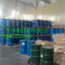 供应增塑剂DOP DOP LF-30环保增塑剂 耐寒剂 橡胶油