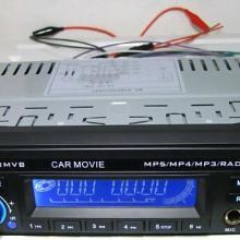 供应车载硬盘播放机 车载MP5 车载播放器车载MP5硬盘播放机