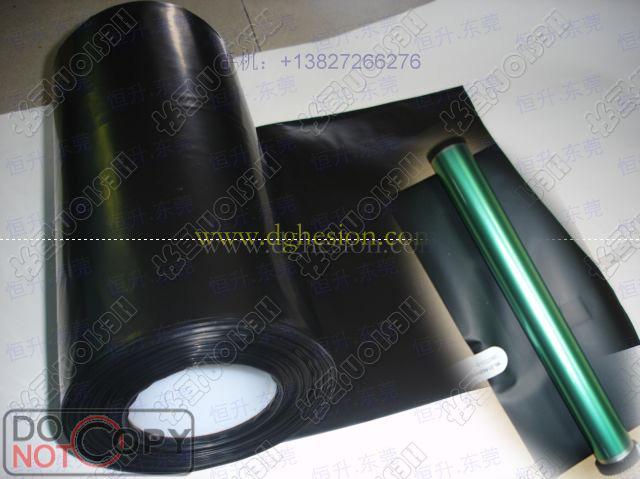 供应复印机硒鼓鼓芯包装膜OPC