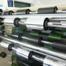 供应低电阻高导电薄膜