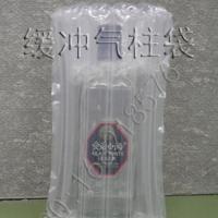 充气袋缓冲袋防震袋缓冲空气柱包装