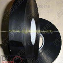 供应导电聚乙烯膜黑胶带