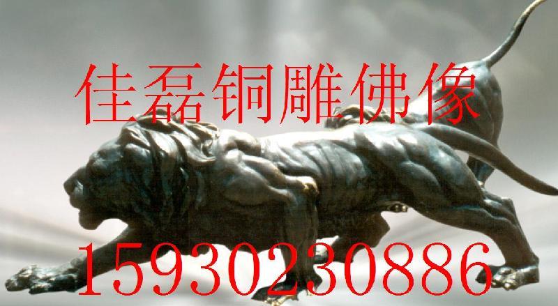 ...青铜雕塑原图   供应铜雕动物城市雕塑青铜雕塑紫铜雕塑,青铜...