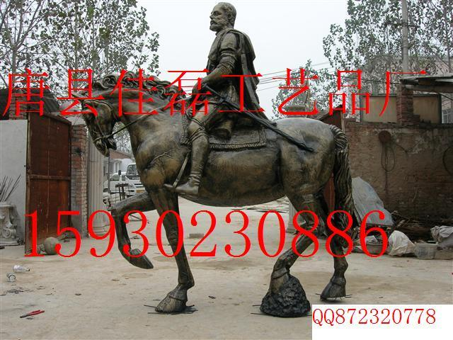 青铜雕塑图片 青铜雕塑样板图 小品雕塑人物雕塑青铜雕塑...
