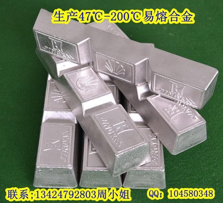 供应专业生产低熔点易熔合金图片