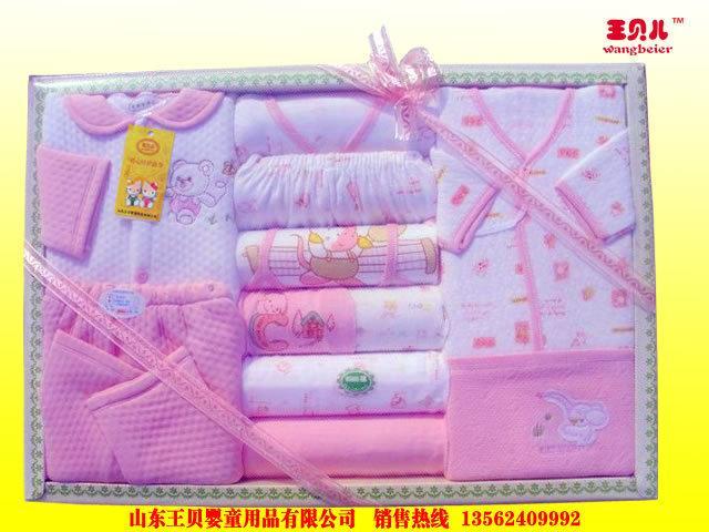 王贝儿婴儿装礼盒水晶豪华七件套_王贝儿婴儿
