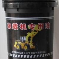 供应装载机专用油
