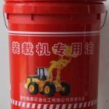 供应山东济宁液力传动油8#