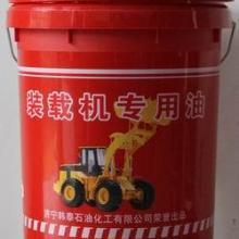 供应乳化油