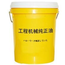供应进口工程机械纯正油